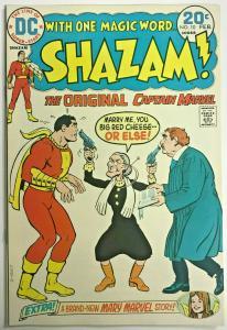 SHAZAM#10 VF/NM 1974 DC BRONZE AGE COMICS
