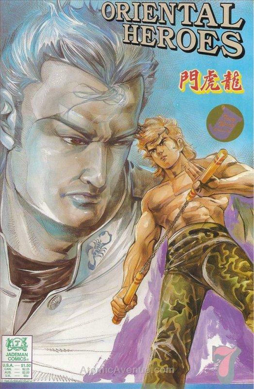 Oriental Heroes #7 VF/NM; Jademan | save on shipping - details inside