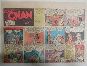 Charlie Chan by Alfred Andriola from 4/2/1939 Year #2 Size: 11 x 15 Inches