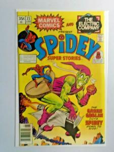 Spidey Super Stories #23 Green Goblin 1st Series 8.5 VF+ (1977)