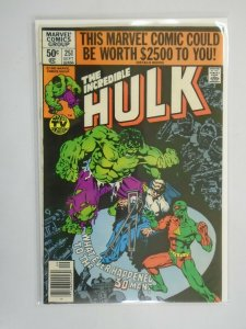 Incredible Hulk #251 Newsstand edition 8.0 VF (1980 1st Series)