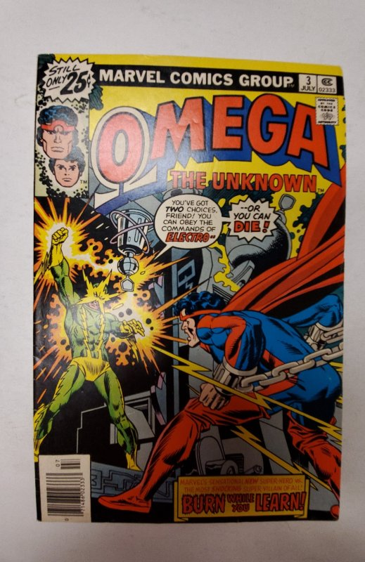 Omega the Unknown #3 (1976) NM Marvel Comic Book J667