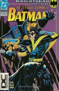 Detective Comics #677 (2nd) FN; DC | save on shipping - details inside