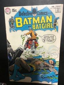 Detective Comics #396 (1970) mid high-grade white cover bad girl key! FN/VF Wow