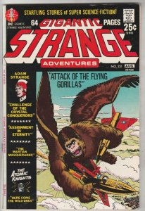 Strange Adventures #231 (Aug-71) NM- High-Grade Adam Strange, Alana