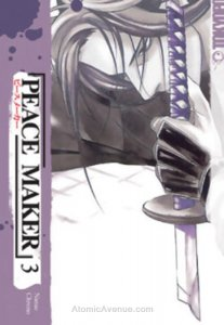 Peace Maker (Tokyopop) #3 VF/NM; Tokyopop | save on shipping - details inside