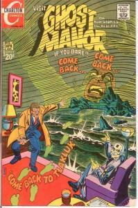 GHOST MANOR (1971-1984) 4 VF  April 1972 COMICS BOOK