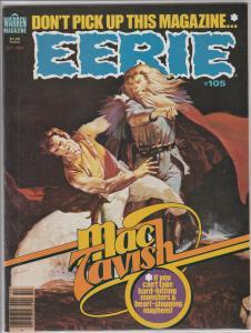 Eerie #105 (Warren Publishing)