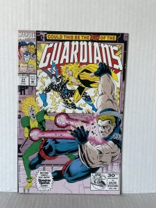 Guardians of the Galaxy #31 (1992)  Unlimited Combined Shipping