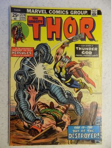 THE MIGHTY THOR # 224 MARVEL GODS JOURNEY ACTION ADVENTURE