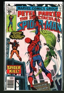 The Spectacular Spider-Man #5 (1977)