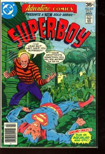 Adventure Comics #455