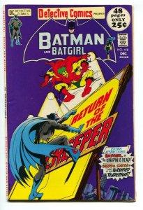 DETECTIVE COMICS #418 1972- BATMAN BATGIRL-MAN-BAT-The Creeper FN/VF