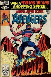 Marvel Super Action #24 VF/NM; Marvel   save on shipping - details inside