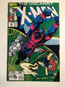 X-Men #286