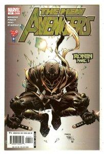 New Avengers 11   1st Ronin