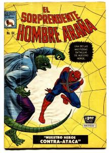 Amazing Spider-man #45-3rd Lizard-Rare MEXICAN edition marvel comics