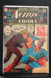 Action Comics #376 (1969)