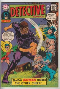 Detective Comics #390 (Aug-69) NM- High-Grade Batman