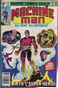 MACHINE MAN (1978) 10 VG Aug. 1979