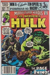 Marvel Super-Heroes #105 (1982)