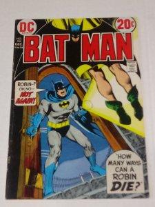 Batman #246 (7.0) Neal Adams Cover Scarecrow Appearance Bronze Age DC ID#16D