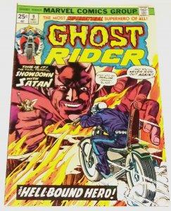 Ghost Rider #9 (7.5)