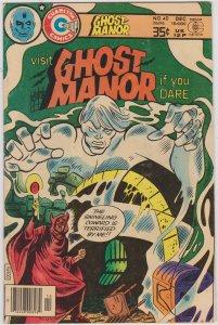 Ghost Manor #40