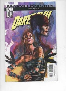 DAREDEVIL #52, NM- David Mack, 1999 2003, Marvel, more DD in store
