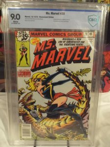 Ms. Marvel #20 - CBCS 9.0 - White Pages - 1st Blue/Yellow Costume - Newsstand