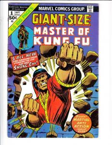 Giant-Size Master of Kung Fu #1 (Jun-75) NM- High-Grade Shang-Chi