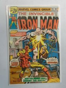 Iron Man #85 (1976 1st Series) 4.0/VG