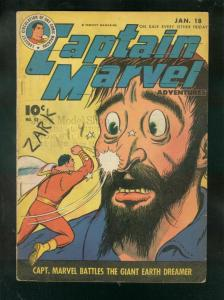 CAPTAIN MARVEL ADVENTURES #52 1946-GIANT INSECTS ISSUE VG