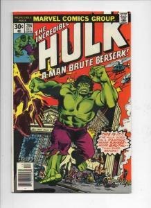 HULK #206, VF/NM, Incredible, Bruce Banner, Berserk, 1968 1976, Marvel