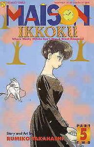 Maison Ikkoku Part 2 #5 VG; Viz | low grade comic - save on shipping - details i