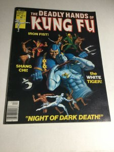 The Deadly Hands Of Kung Fu 31 Vf- Vey Fine- 7.5 Magazine