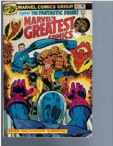 Marvel's Greatest Comics #63 (1976)