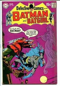 DETECTIVE COMICS #397 BATMAN BATGIRL-DC FN/VF