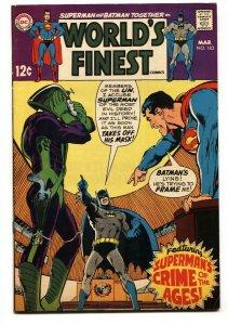 WORLDS FINEST #183 1968-SUPERMAN comic book -BATMAN-NEAL ADAMS