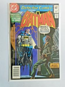 Detective Comics #520 1st Series 6.0 FN (1982)