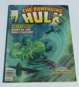 The Rampaging Hulk #7 VF- 1978 Magazine Incredible Man-Thing Night Soul Stealer
