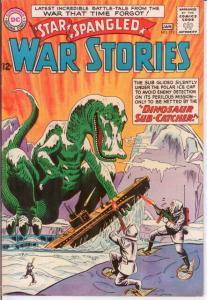 STAR SPANGLED WAR 112 F  January 1964 COMICS BOOK