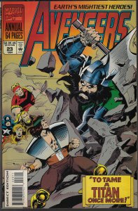 Avengers #23 Annual (Marvel, 1994) NM