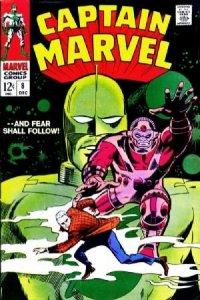 Captain Marvel #8 (1968 1st Series Marvel) stock photo / CSM