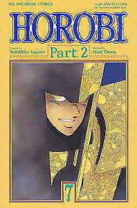 Horobi Part 2 #7 VF/NM; Viz | save on shipping - details inside