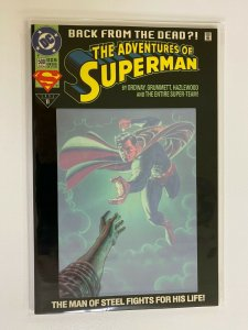The Adventures of Superman #500 In Polybagged 8.0 VF (1993)