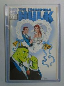 Incredible Hulk #418 9.0 NM (1994 1st Series)