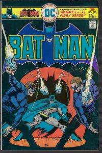 Batman #270 (DC, 1975) NM