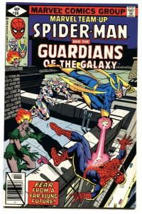 Marvel Team-up #86-SPIDER-MAN and GUARDIANS OF THE GALAXY NM-