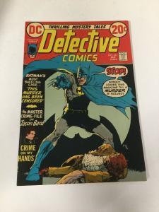 Detective Comics 431 Vf Very Fine 8.0 Rusty Staples DC Comics